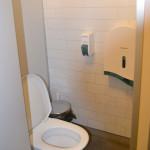 Идеально чистый туалет